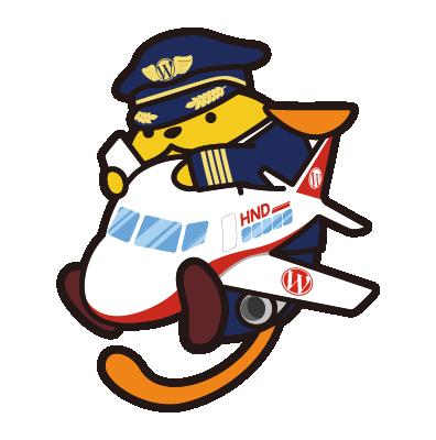 羽田パイロットわぷーの画像