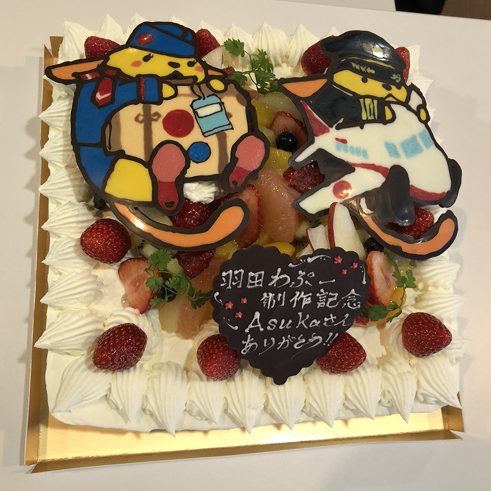 羽田わぷー誕生祝いケーキの写真